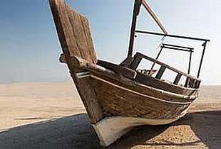 Vessel Somali Coast