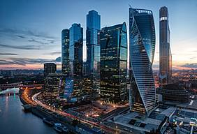 [Translate to English:] Moscow Business District Night